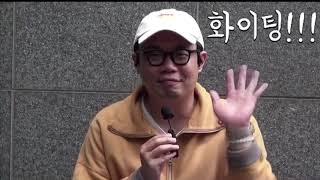 한국관광대학교 2021학년도 홍보영상_배우 안세하편