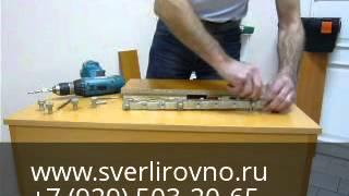 Приспособление для сборки мебели