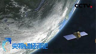 《央视财经评论》 20200731 北斗上天 产业如何落地?| CCTV财经 - YouTube