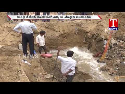 Jalamandali Special Focus on Non Revenue Water   Hyderabad   TNews live Telugu