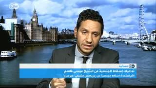 معارض بحريني: النظام في البحرين يشعل الفتنة الطائفية