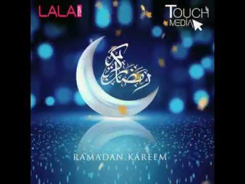 رمضان كريم :  أعاده الله علينا وعليكم بالخير والمسرَّات.