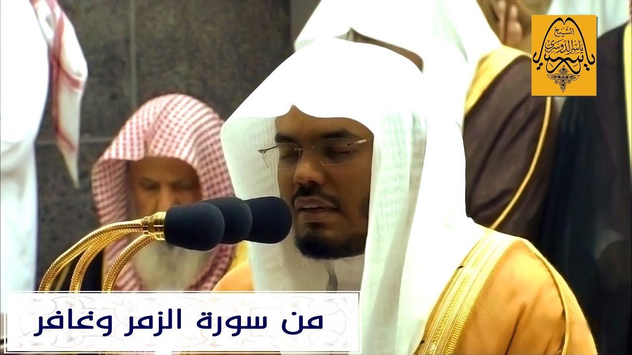 دموع المصلين في ليلة خاشعة بالآداء التفاعلي للشيخ د. ياسر الدوسري - تراويح ليلة 23 رمضان 1440ه