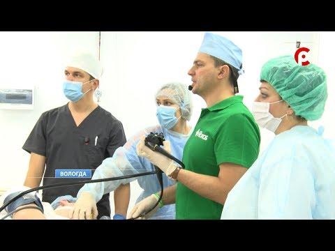 Медицинский мастер-класс в Вологде