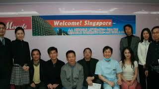 싱가포르 성형외과 의사 단체 압구정미라클미라클 성형외과…