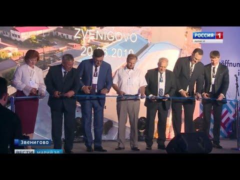 В Звенигове открылся завод по выпуску сухих строительных смесей на основе гипса