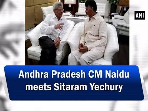 Andhra Pradesh CM Naidu meets Sitaram Yechury - #ANI News