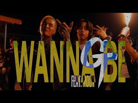Wanna Be -  ( Official Music Video ) GT - feat. Moon