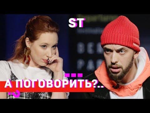 ST: о политике