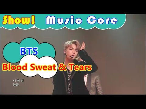 [HOT] BTS - Blood Sweat & Tears, 방탄소년단 - 피 땀 눈물 Show Music Core 20161105
