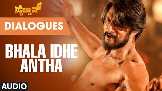 Bhala Idhe Antha Dialogue Pailwaan Kannada Dialogues Sunil Shetty