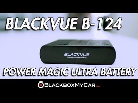 BlackVue B-124 Power Magic Ultra Battery Review - BlackboxMyCar