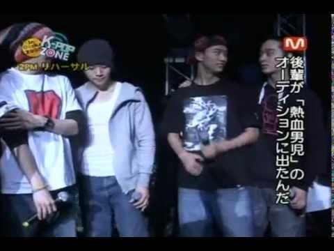 090106 Mnet Japan 'K-POP ZONE in OSAKA' Backstage - 2PM cut