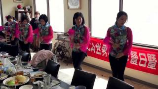 馬祖日報2017/04/24影音/女青年大集合 最長早餐日全球同步