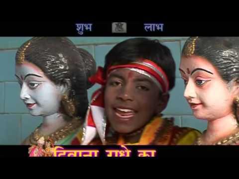 CHHATTISGARHI BHAJAN GEET-हे शिरडी के साईं-आकाश राणा-CG SONG-NEW HIT VIDEO 2017-AVM STUDIO RAIPUR