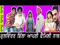 Kulwinder billa  with family  wife  mother  father  childhood pics  new songs  movies  wiki
