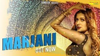 Marjani | Sapna Choudhary | New Most Popular Haryanvi Songs 2019 | NCR Movie | Sonotek