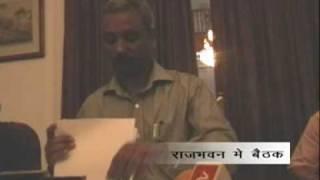 PBL NAZAR LATEHAR, PALAMAU, GARHWA, CHATRA DROUGHT AREA DECLARED, JHARKHAND 07 07 2009