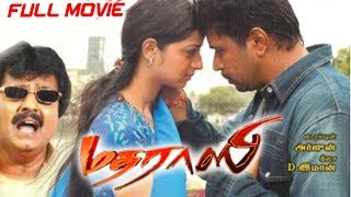 Madrasi | Tamil Full Movie | Arjun | Jagapati Babu | Vedhika | Gajala | Vivek | UIE Movies