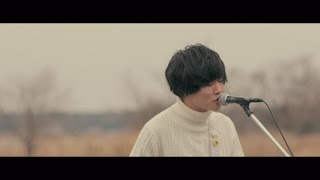 """Halo at 四畳半 """"春が終わる前に"""" (Official Music Video)"""
