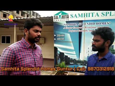 samhita-splendid-homes-tadepalli-guntur-|-☎️-9870312918-|-explainer-video-in-telugu-|-2/3bhk-🏠flats