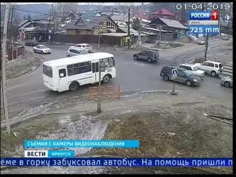 Забуксовавший на горке автобус вытолкали пассажиры в Усть Куте