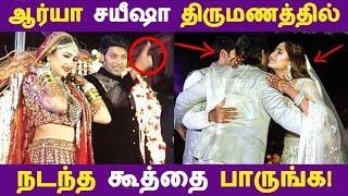 ஆர்யா சயீஷா திருமணத்தில் நடந்த கூத்தை பாருங்க! | Photo Gallery | Latest News | Tamil Seithigal