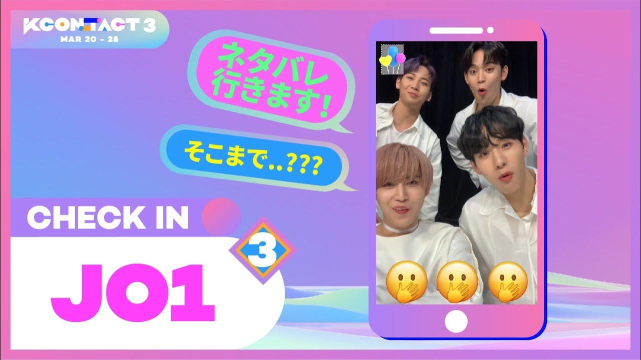 KCON:TACT 3 CHECK-IN   JO1   KEIGO   SHO   RUKI   REN