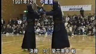MIYAZAKI SHIAI