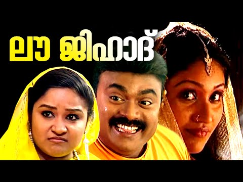 malayalam-comedy-show-|-love-jihad-|-kalabhavan-shajon,thesni-khan-comedy-show-2015