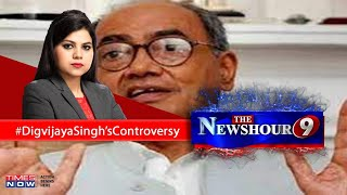 Row over Digvijaya Singh's 'leaked audio'; What is the controversy? | The Newshour Debate