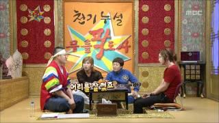 The Guru Show, Jang Keun-suk(1), #08, 장근석(1) 20110907