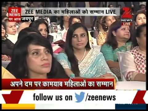 Dr. Subhash Chandra's speech at Zee Marudhara's Women Empowerment Awards in Jaipur