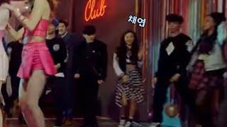 [이채연] 미쓰에이 뮤비에 이채연이 나온다고? | Lee chaeyeon