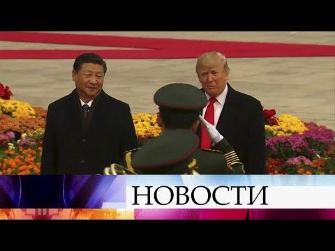 Торговая война между США и Китаем выходит на новый уровень.