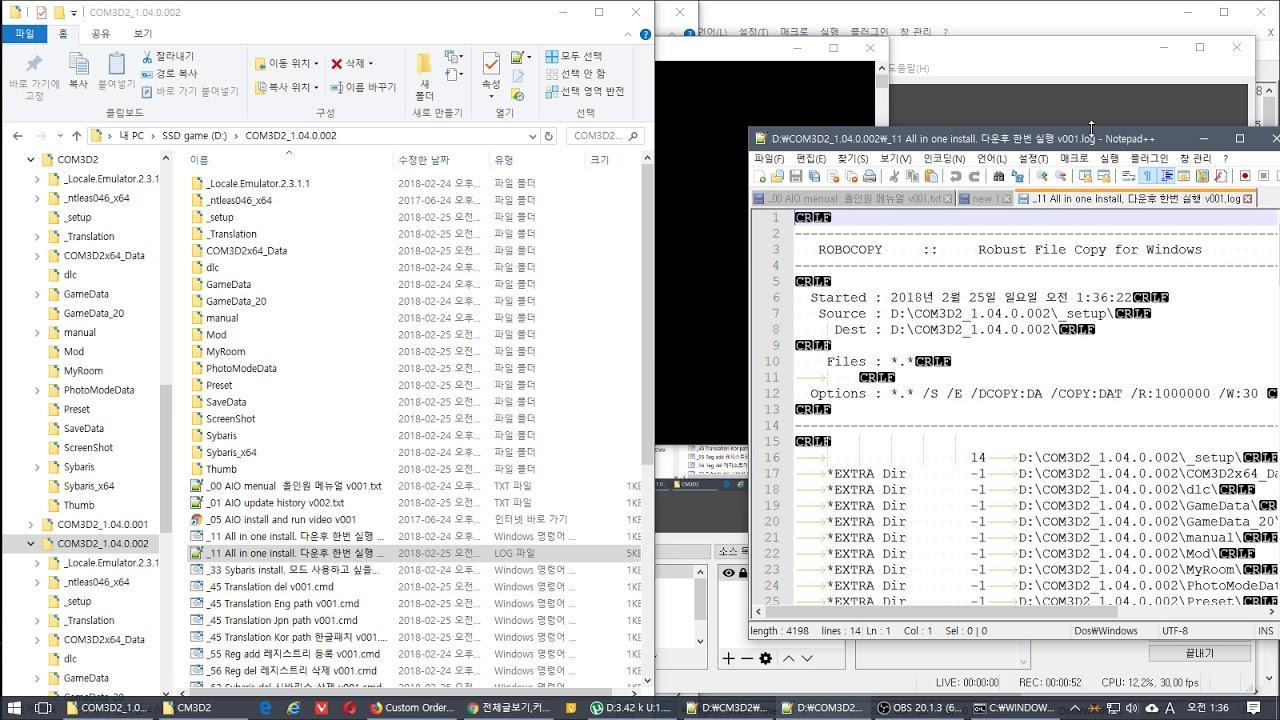 Custom Order Maid 3D 2 All in one - install (v002)  install error
