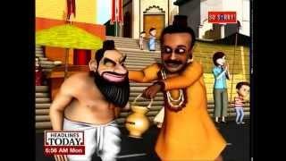So Sorry  Modi, Kejriwal in Holy City