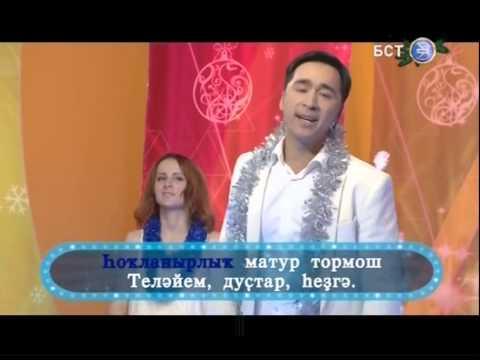 """Раиль Уметбаев - """"Тугандар"""""""