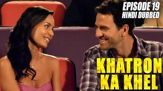 Khatron Ka Khel (2021) | Episodio 19 | Nuova serie web soprannominata in hindi