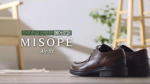 [MISOPE] 미소페 옴므 프리미엄 컬렉션_Air-fit