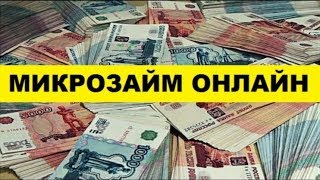 Кредитные карты в новосибирске онлайн заявка