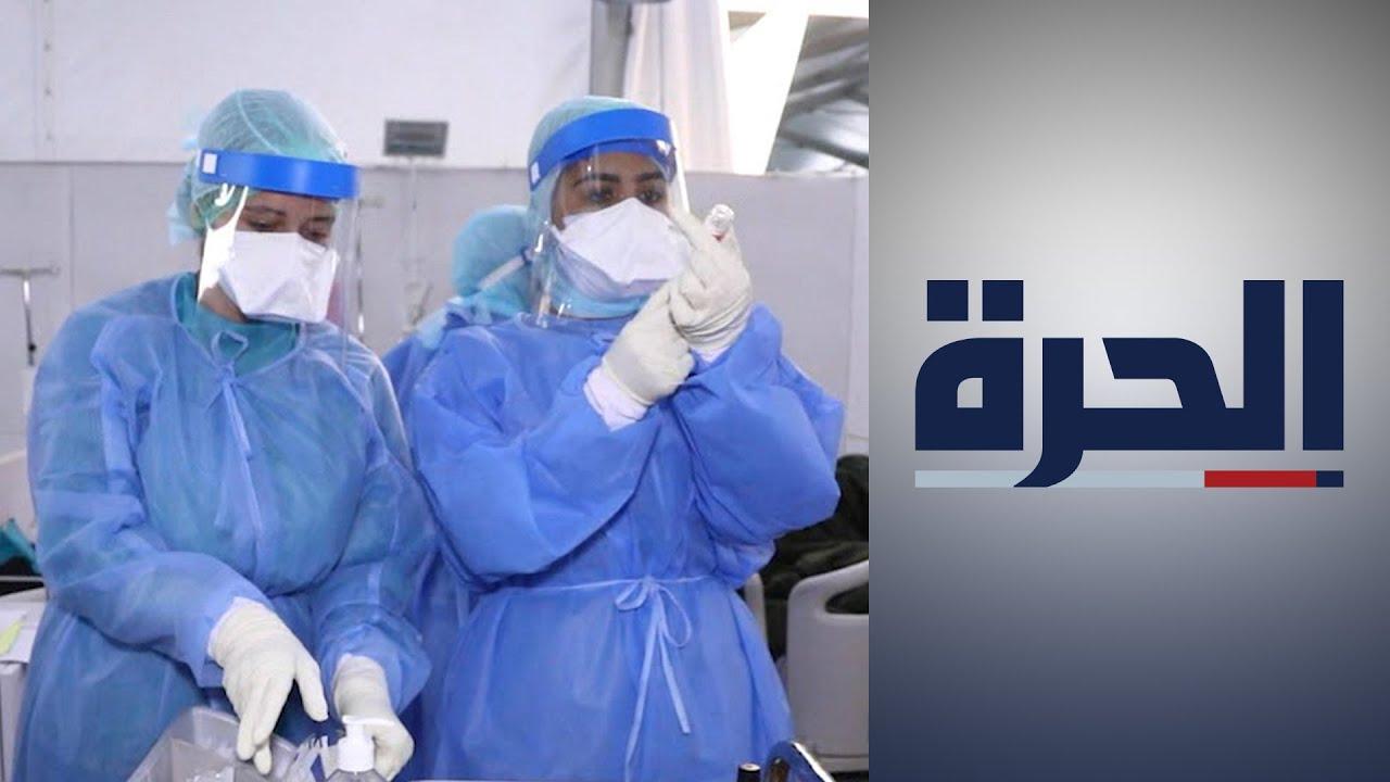 المغرب.. اعتداء على ممرضة يثير غضب الشارع والقطاع الصحي  - 03:52-2021 / 10 / 25