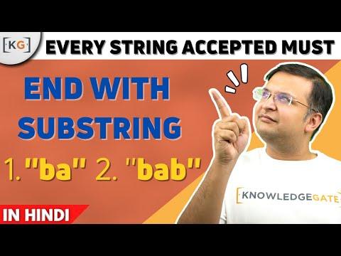 Non - Deterministic Finite Automata   TOC   THEORY OF COMPUTATION   AUTOMATA   part-34
