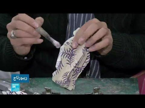 بمساعدة ذوي الاحتياجات الخاصة.. جمعية أهلية مصرية تبتكر حلا للتخلص من مخلفات قش الأرز  - نشر قبل 9 ساعة