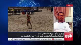 MEHWAR: Afghanistan Claim Second Win Against China
