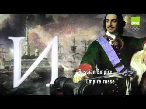Epic Cyrillic / Russian Alphabet