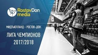 «Ростов-Дон» уступил в Дании