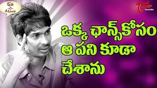 Dhanraj Interview | Sad Fact of Actor Dhanraj Life