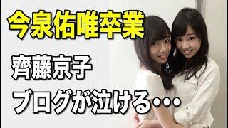 チャンネル登録よろしくお願いします(*^^*) http://urx2.nu/Ksy2 7thシ...