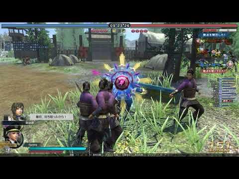 Dynasty Warriors Online Z Showdown Gameplay Charge VS Mosou